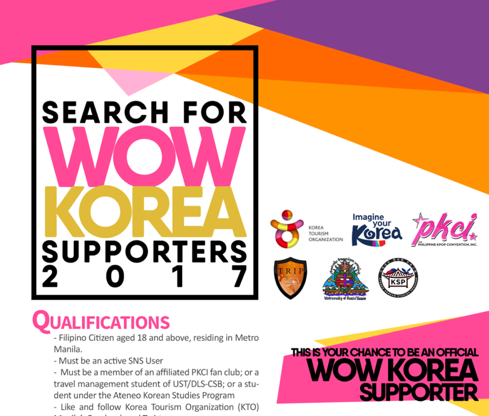 Wow Korea